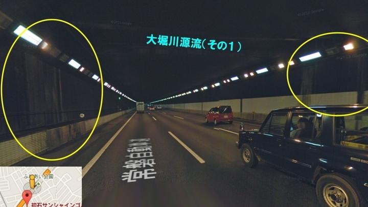 大堀川源流の話(5).jpg