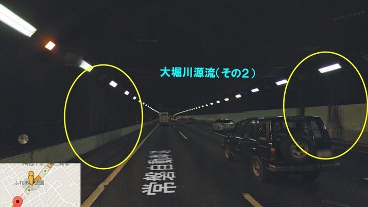 大堀川源流の話(6).jpg